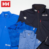 Helly Hansen branded apparel with Inland logo