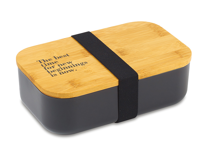 stylish lunch box with bamboo lid